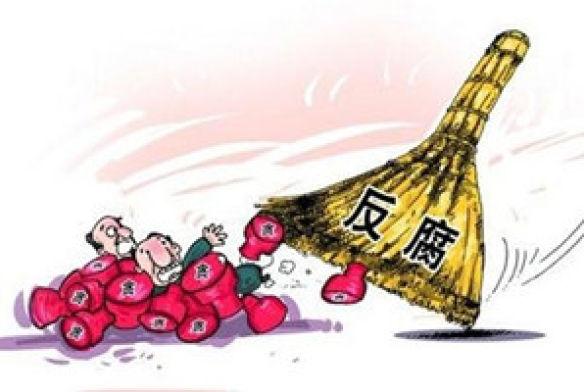 中央巡视组:河南买官卖官问题突出 - 新华社发