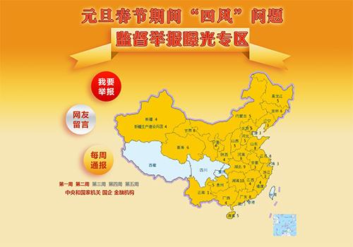 丹东地图张岛