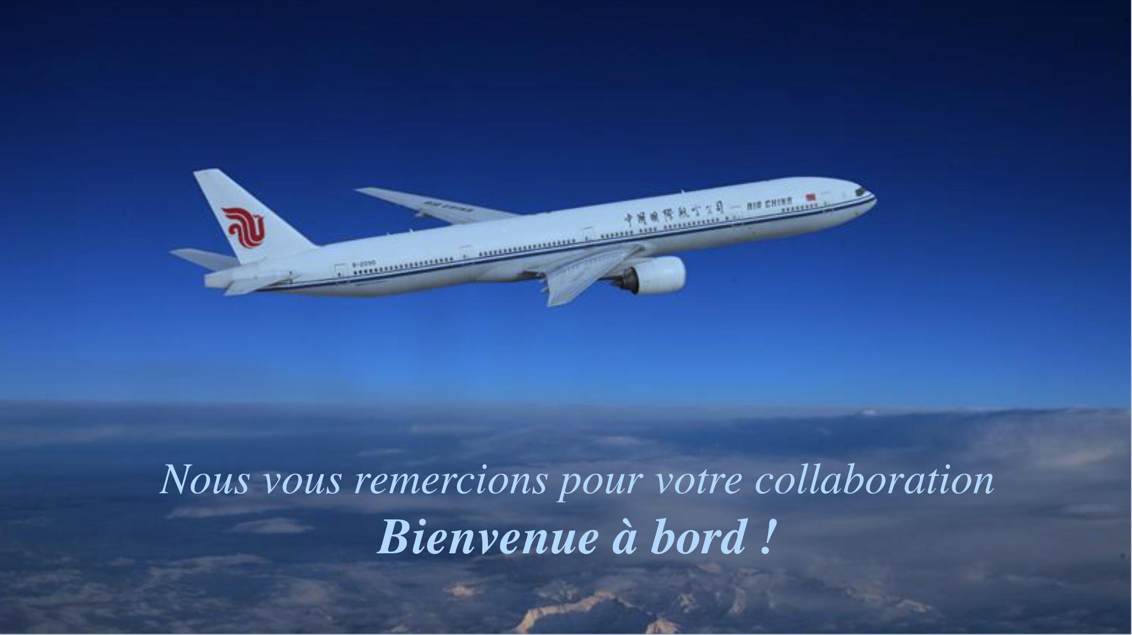 巴黎的飞机消失