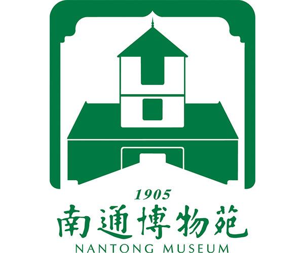 【走进博物馆 传承中华文明】中国第一座公共博物馆南通博物苑