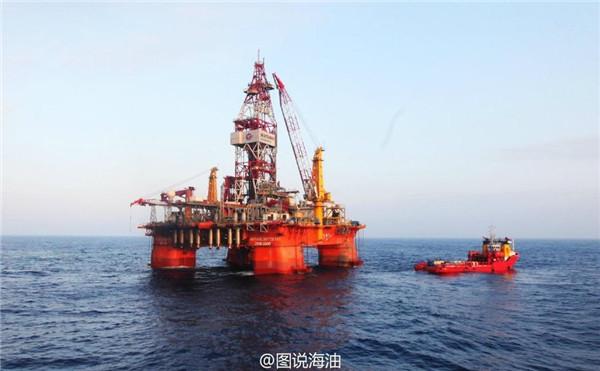 中国海洋石油981众多美图曝光.