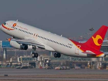 南京到广西北海飞机