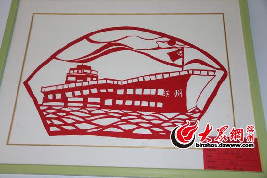 小学生原创滨州地标建筑剪纸作品