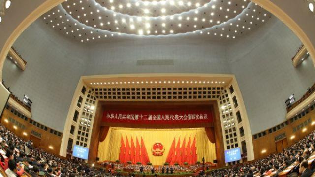 两会看点丨重磅!两高报告15条干货将影响你我 新湖南www.hunanabc.com