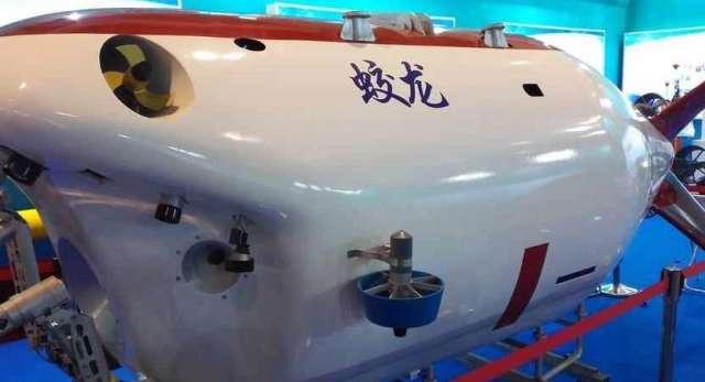 中国首套水下监听系统模型曝光