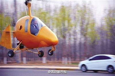 原标题:衡水85后小伙自制飞机飞上蓝天
