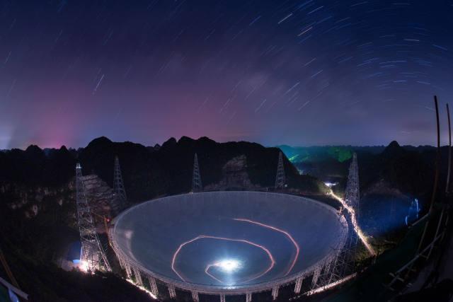 """中国""""天眼""""现美景:大国望远镜 - 一统江山 - 一统江山的博客"""