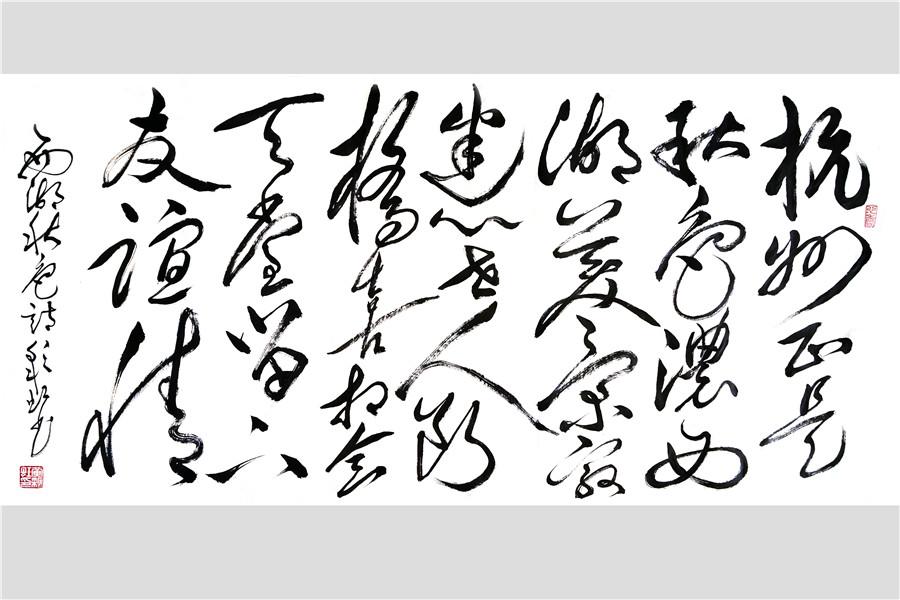 写杭州美景的诗词和