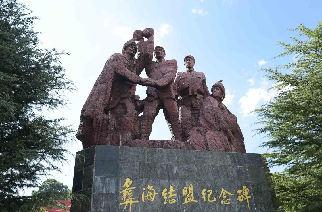 ↑这是在四川省凉山彝族自治州冕宁县彝海乡拍摄的彝海结盟纪念碑(8月16日摄)。 在中国人民革命军事博物馆,珍藏着一面彝民红军沽鸡(果基)支队的队旗。它见证了一段彝海结盟的珍贵历史,记录了红军和彝族人民的深厚情谊。这是中国共产党和红军民族政策的伟大胜利。 新华社记者 薛玉斌 摄