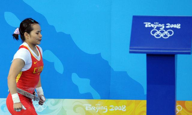 中国举重协会就三名运动员复检呈阳性发表声明