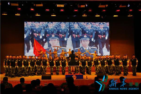 """武警8750部队举行迎""""八一""""歌咏比赛"""