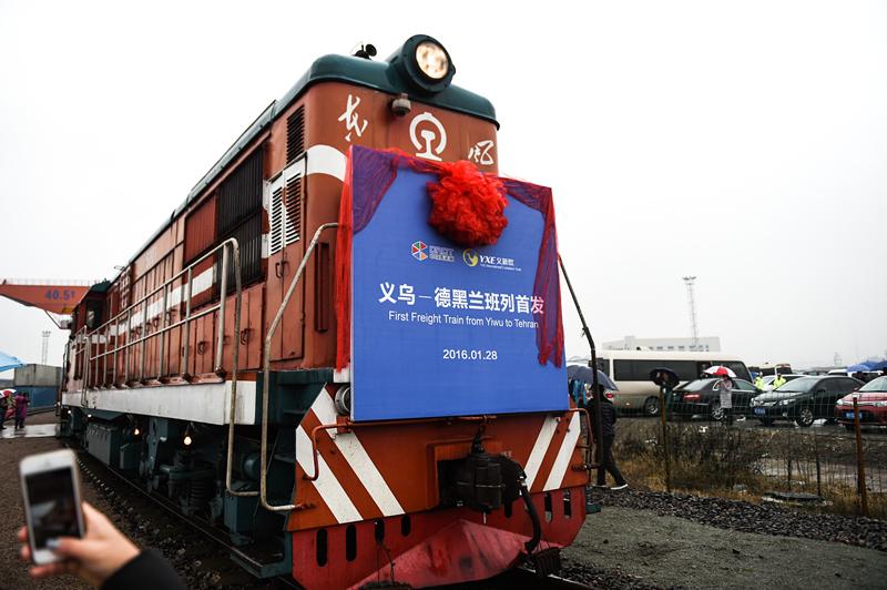 """""""义乌—德黑兰""""首发班列从浙江义乌火车西站开出(1月28日摄)。到8月中旬为止,中国已开通了超过2000列中欧班列。新华社记者 黄宗治摄"""