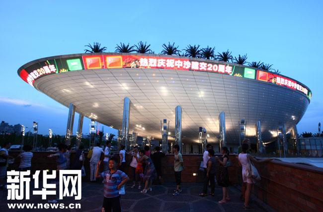 """2010年7月21日,上海世博园沙特馆的""""月亮船"""""""