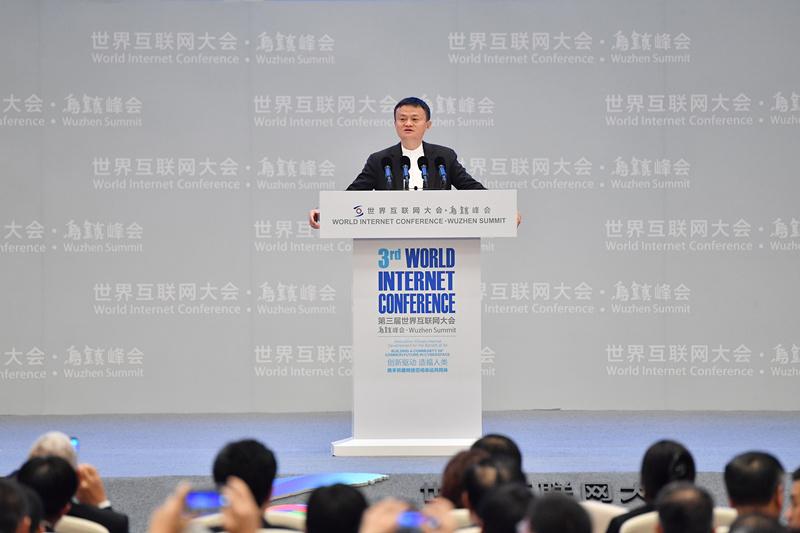 11月16日,全球互联网治理联盟联合主席、阿里巴巴董事局主席马云在开幕式上致辞。 新华社记者 李鑫 摄