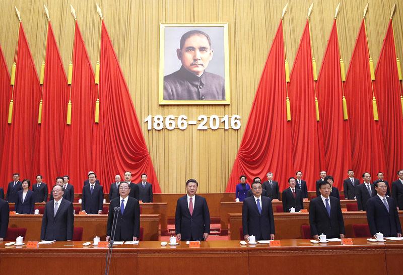 11月11日,纪念孙中山先生诞辰150周年大会在北京人民大会堂隆重举行。新华社记者 鞠鹏 摄