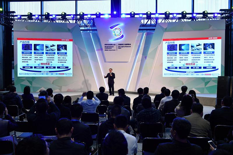 互联网之光博览会在乌镇开幕(11月15日摄)。 新华社记者 李鑫 摄
