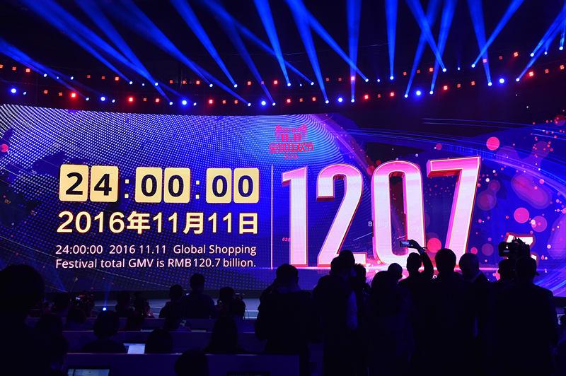 """11月12日,在广东深圳举行的活动上,大屏幕显示天猫""""双十一""""全天成交额超过1207亿元。 新华社记者 黄宗治 摄"""