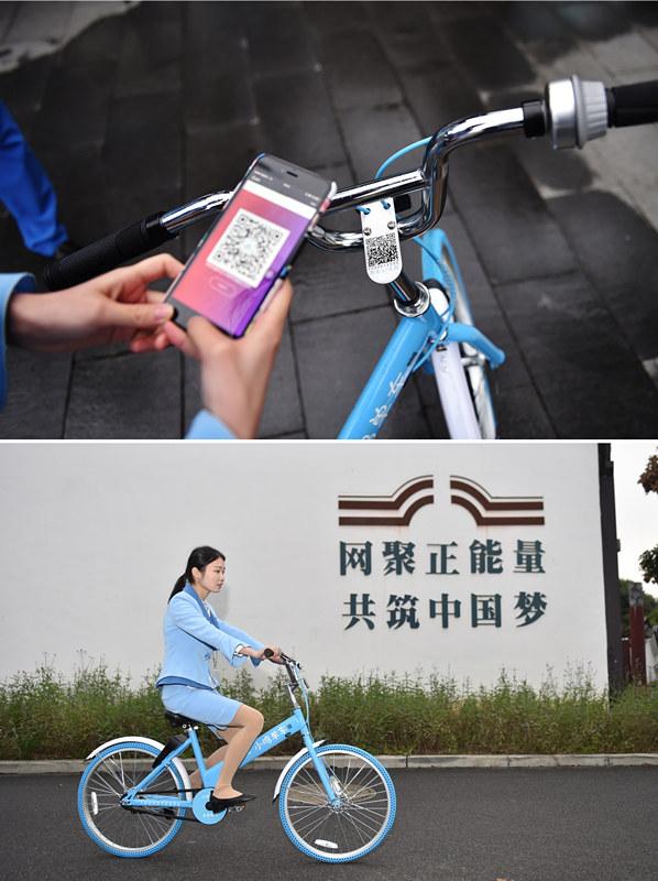 一名志愿者在乌镇使用手机扫码租用自行车(拼版照片,11月16日)。目前乌镇有26个公共自行车手机扫码服务点。
