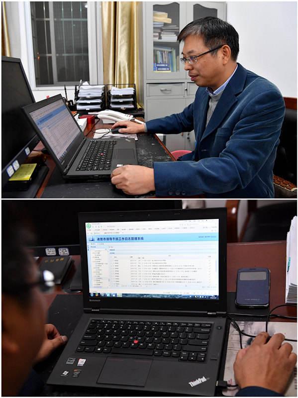 12月2日,诸暨市委组织部干部监视室主任陈初明在调阅指导干部任务...图片 75779 599x800