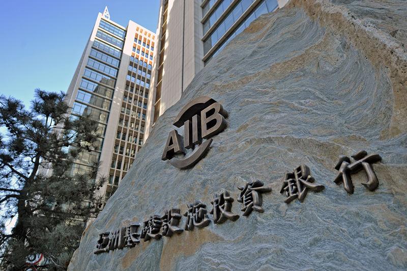 2016年1月17日,坐落于北京金融街的亚洲基础设施投资银行总部大楼正式投入使用。新华社发
