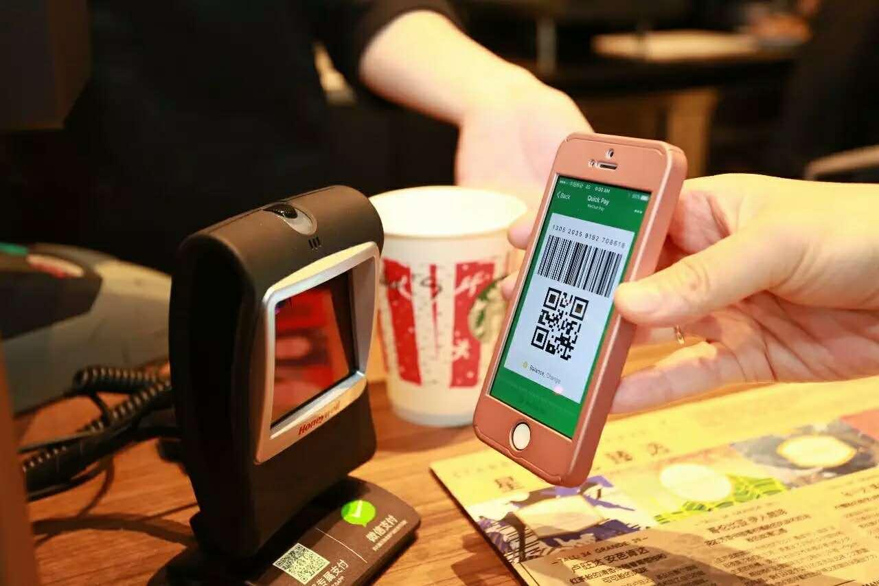 星巴克8日宣布在中国门店接入微信支付。(图片来自腾讯微信官方公众号)