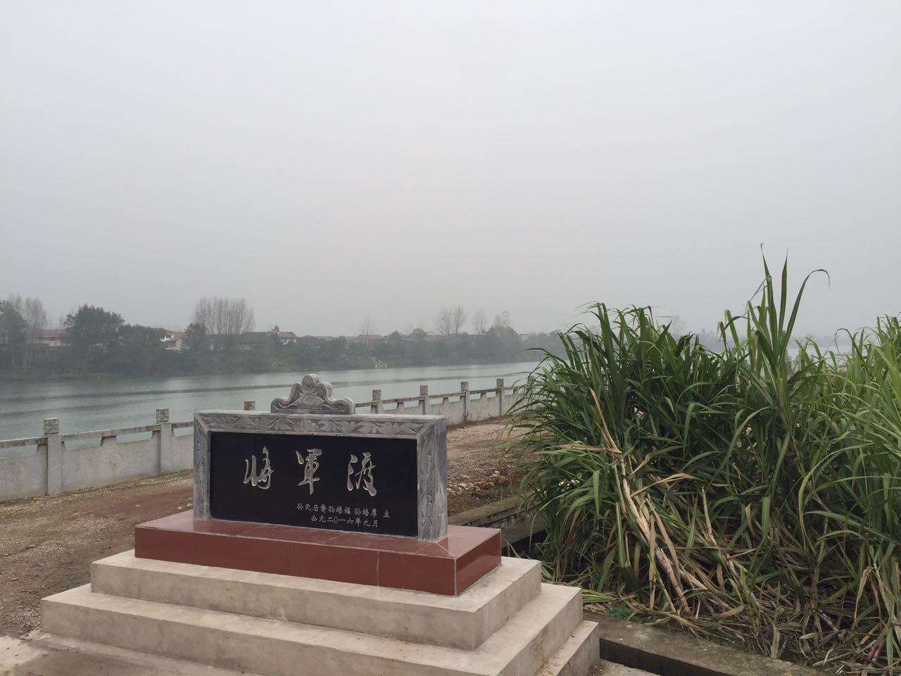 """慈利县石马村的""""将军渡""""码头。"""