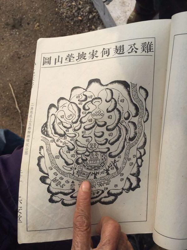 石马村孙氏族谱记载的孙开华坟墓图。