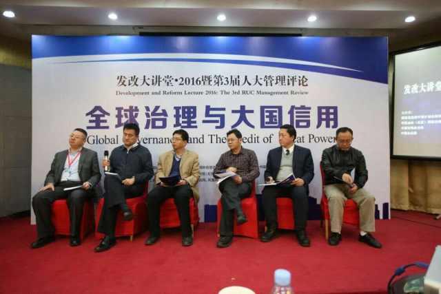 构建国家信用建设 中国有责任引领全球信用 - 舜筌 - 微尘舜筌