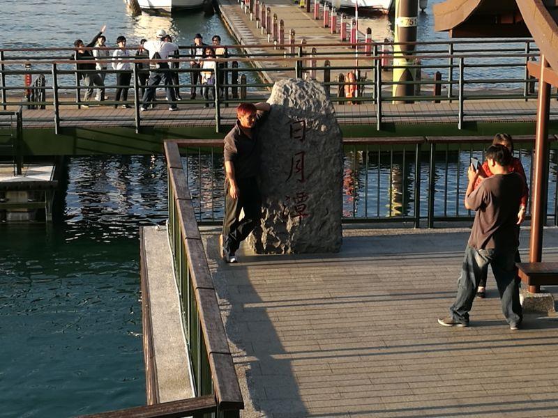 日月潭石碑前游客在拍照。新华社记者吴济海摄