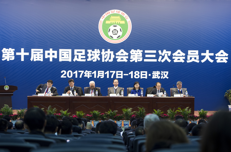 会议现场。新华社记者肖艺九摄