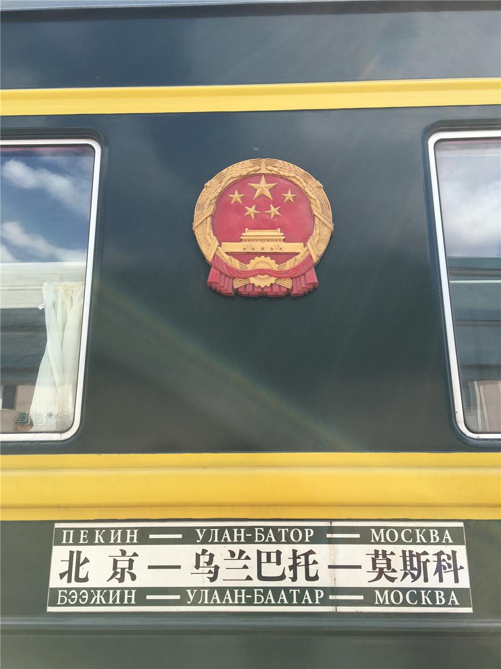 国际列车上悬挂的国徽。新华社记者翟翔摄