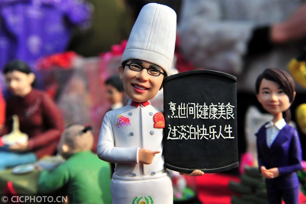 """↑2月10日,湖北省宜昌市夷陵区民间艺人艾民制作的""""自画像""""等面塑作品。"""