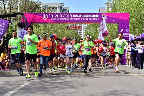 2017年清华大学校园马拉松.