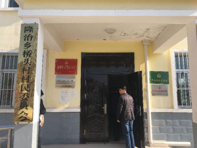 桥头村新时代农民讲习所.新华社记者魏玉坤摄