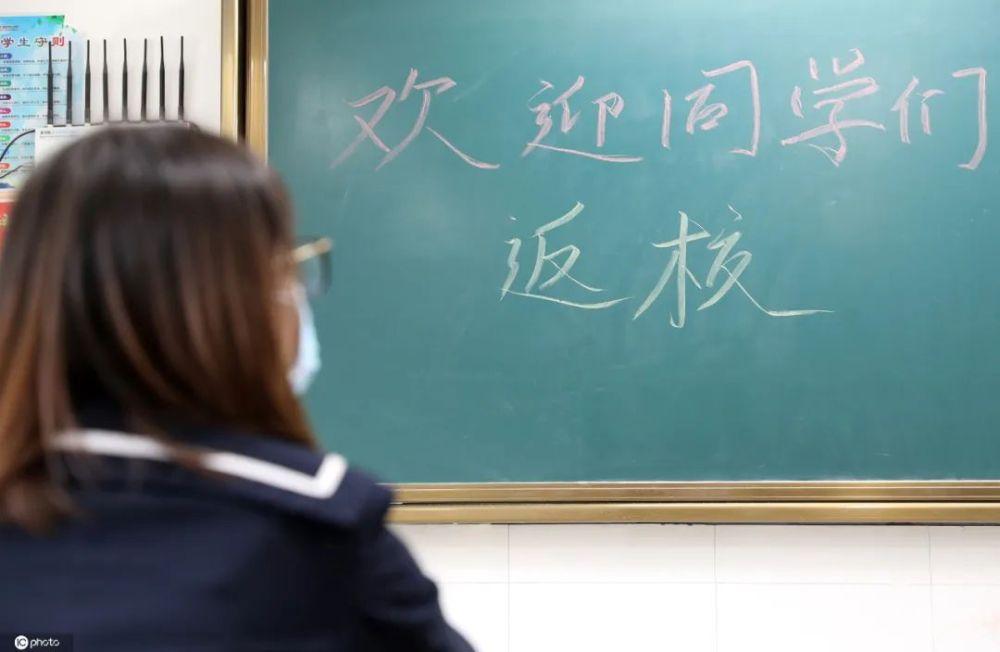 """""""请同学们放心,缺的课都会补回来!"""" 部分地区学校确定周六要上课!"""