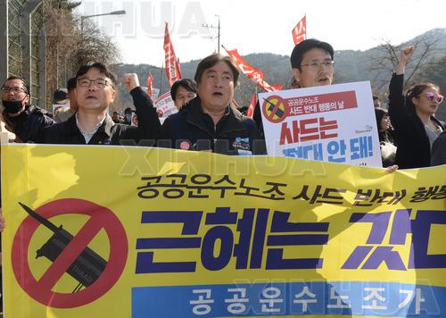 """3月15日,在韩国庆尚北道的""""萨德""""系统部署地——星州乐天高尔夫球场附近,民众在抗议集会上高喊口号。 ( 新华社记者刘昀摄)"""
