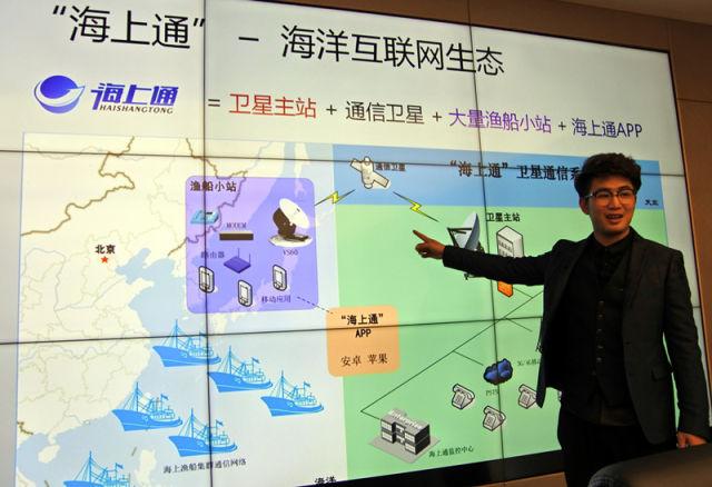 浙江:卫星宽带进海洋