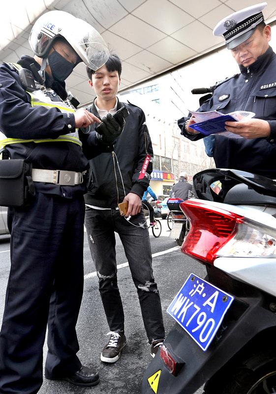 """上海电动车假牌照_看特大城市管理如何""""绣花"""""""