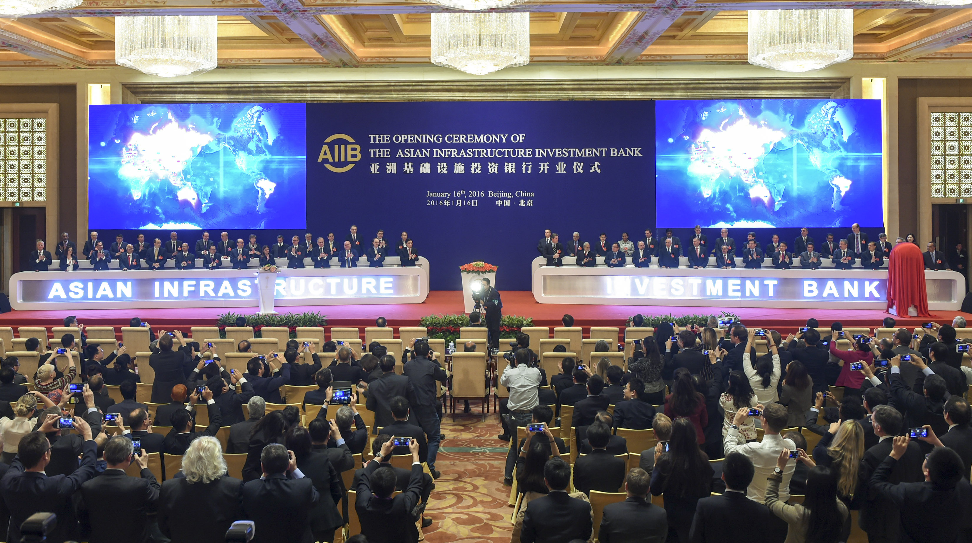 亚洲基础设施投资银行开业仪式在北京举行,来自57个创始成员国的代表共同按下启动键(2016年1月16日摄)。(新社记者谢环驰摄)