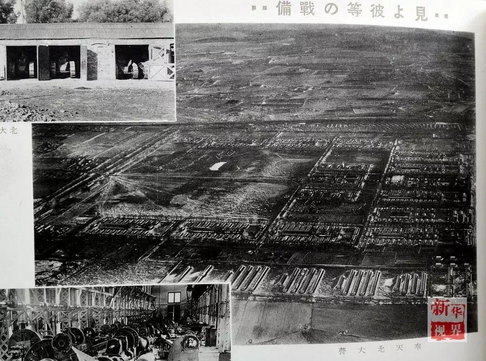 全面落实14年抗战 中国修改教科书界定抗战起点与跨度