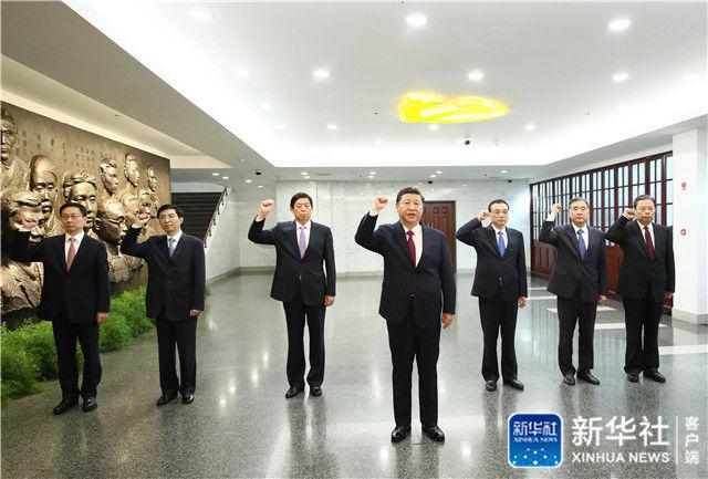 习近平:新时代的领路人