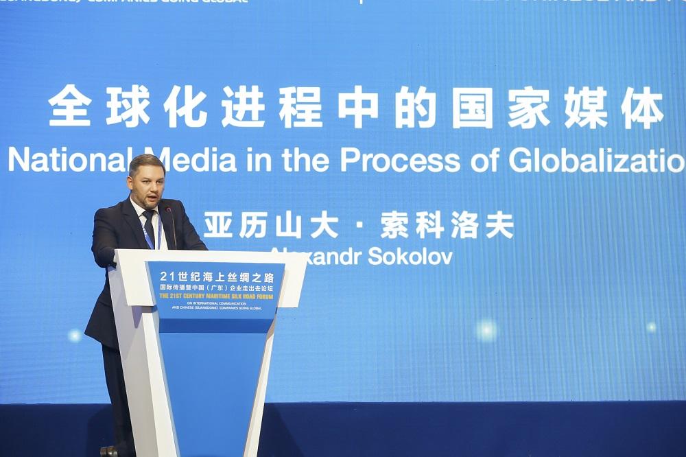 俄罗斯劳动报社总经理兼副总编辑亚历山大·索科洛夫在发表演讲