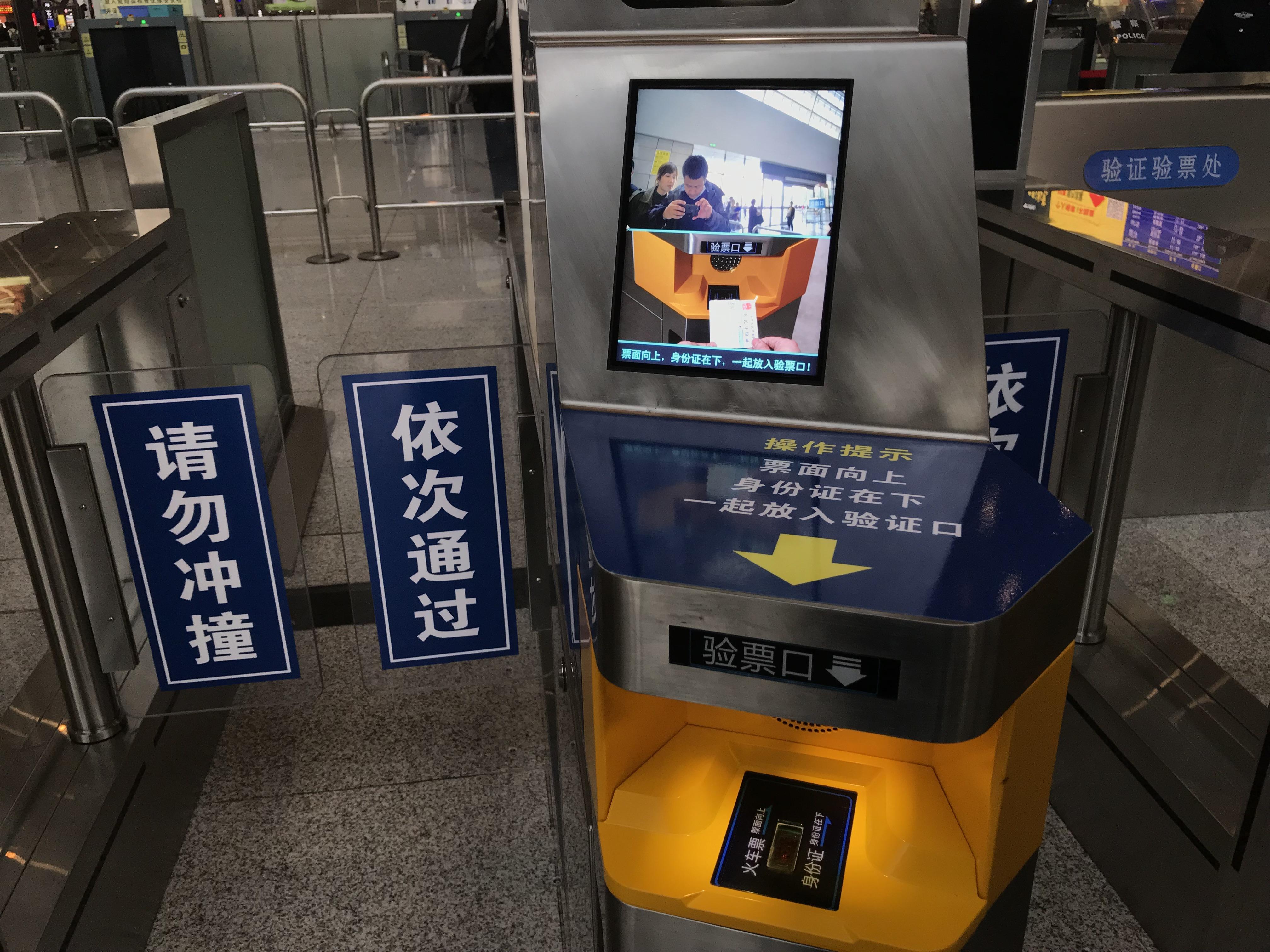 重庆高铁站的脸部识别验证验票系统。新华社记者 陶冶 摄
