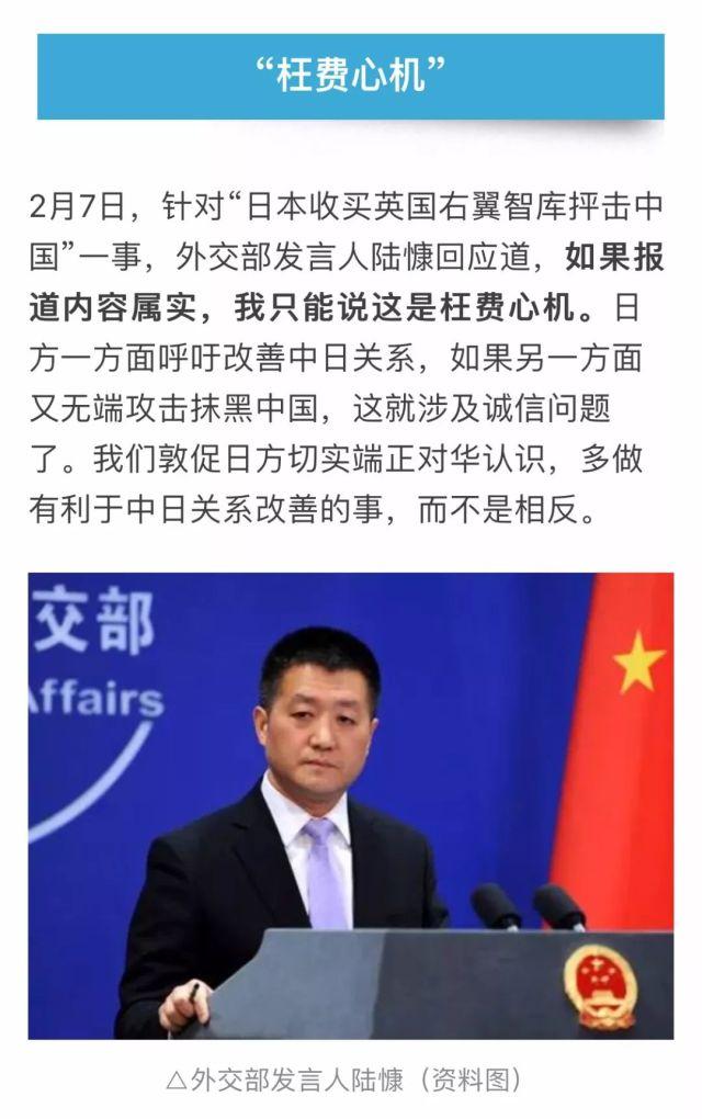 硬气!2017年外交部十大经典成语回应 新湖南www.hunanabc.com