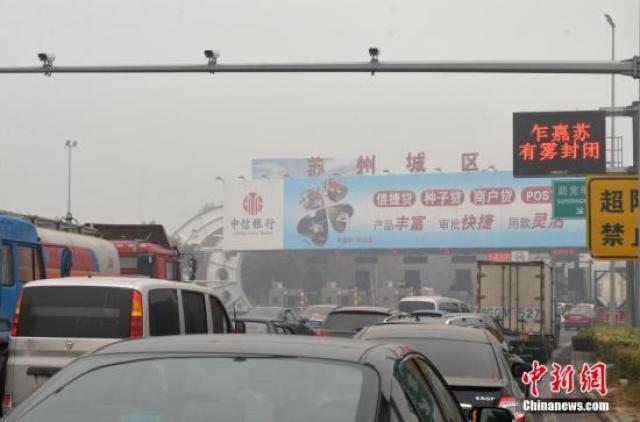 多部委晒出2018民生清单:五大政策影响我们钱袋子 新湖南www.hunanabc.com
