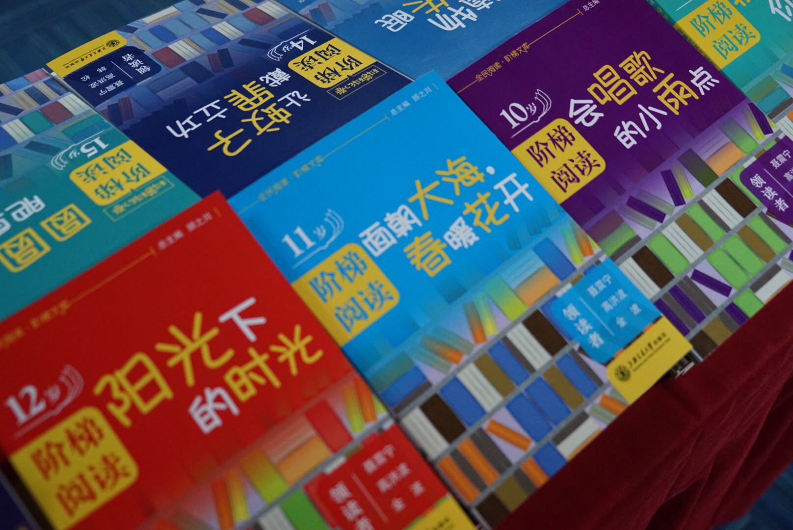2018北京图书订货会现场。记者史竞男