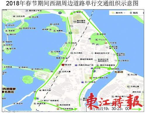 春节期间西湖周边道路交通组织示意图,绿线为单向通行方向,单行时段:19:30~23:00。(由市公安局交警支队提供)