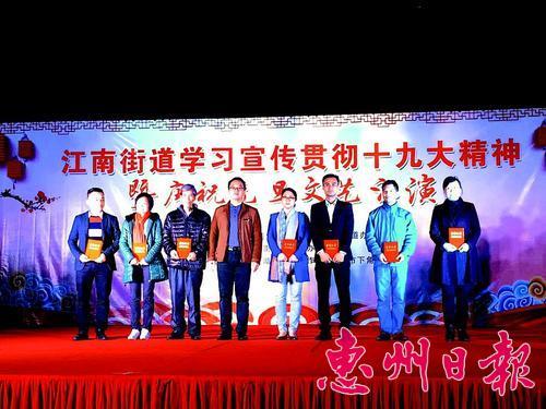 江南街道办事处为获评道德模范的身边好人颁奖。