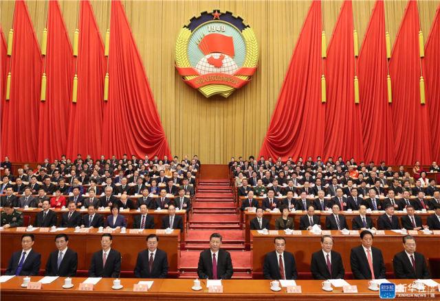 全国政协十三届一次会议闭幕 习近平等出席