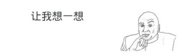 金沙国际娱乐官网:爷爷带5岁孙子出了趟门_回家一小时后孩子瘫痪了